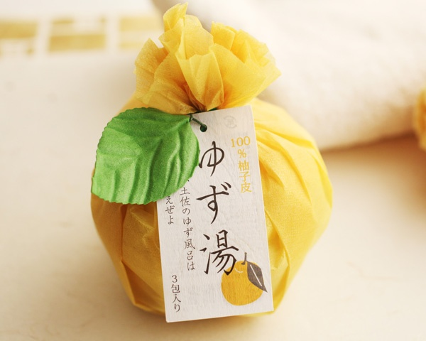 bath additive of yuzu ゆず湯
