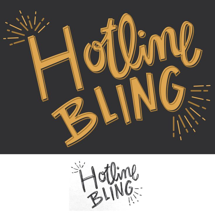 299/365 • Hotline Bling • Drake • Hand lettering 365 amandamcdesigns.com Hand lettered original design! Sketched with pencil and recreated in Illustrator exploring creativity, color, and design elements. © Amanda McIntosh. All rights reserved. #design #graphicdesign #graphicdesigner #typography #handlettering #handwriting #art #create #365 #project365 #artist #illustration #illustrator #amandamcdesigns #handdrawntype #lettering #marketing #hotlinebling #drake #lyrics