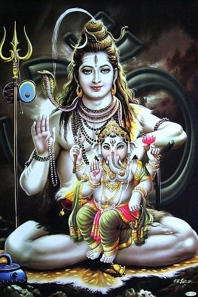 God Shiva HD