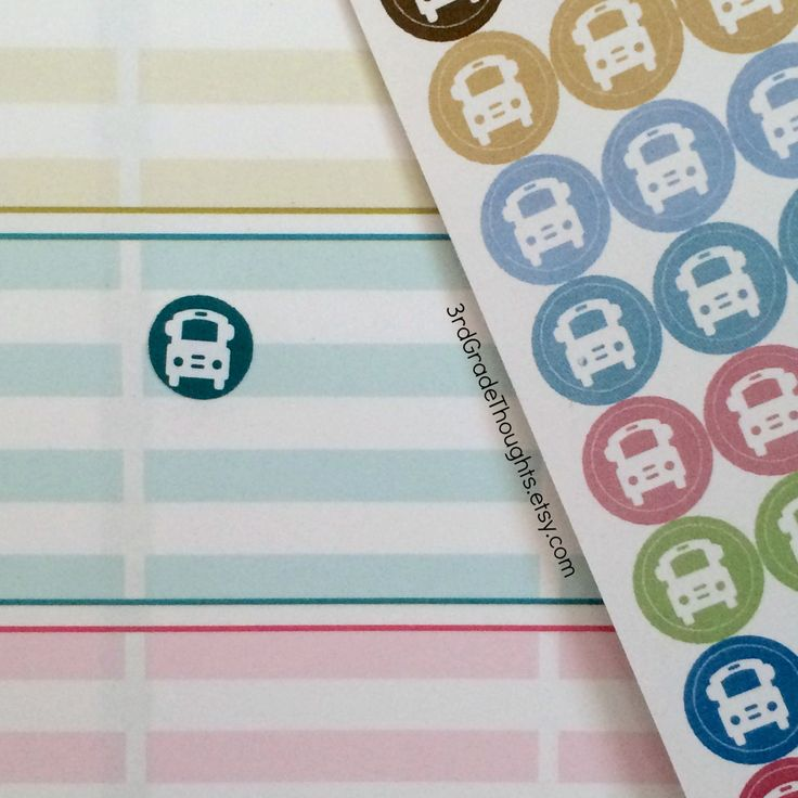 Bus Duty Field Trip {Teacher Lesson Planner Stickers #151}