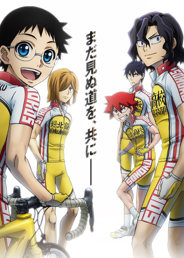 Nueva imagen promocional y título de la tercera temporada de Yowamushi Pedal.
