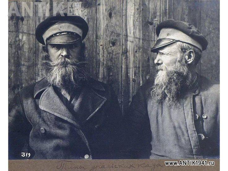 казаки-пластуны