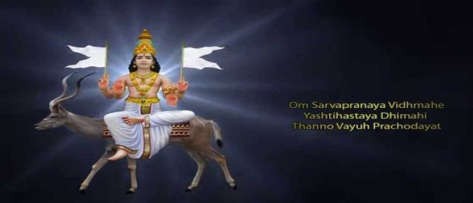 Vayu dev is one of the Vedic gods that Hindu worships every day. Vayu is the god of wind. He is the deity of life and parts of trinity as sun, fire and air.