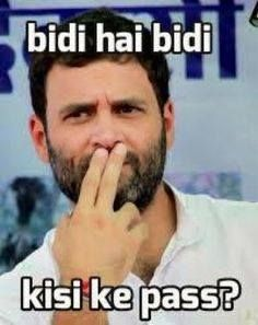 Evergreen Comedy. Rahul gandhi pappu most funnies photos in hindi memes images picture hd latest cartoon jokes. that will make you laugh in hindi.