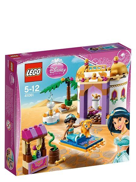 Lego, Jasminen eksoottinen palatsi. Tietenkin prinsessa tarvitsee oman matkalaukun! Tämä laukku on soma kuin karkki, ja siinä on pyörät ja ulosvedettävä vetokahva. Koko 27,5 x 14 x 44 cm. 3–9-vuotiaille.