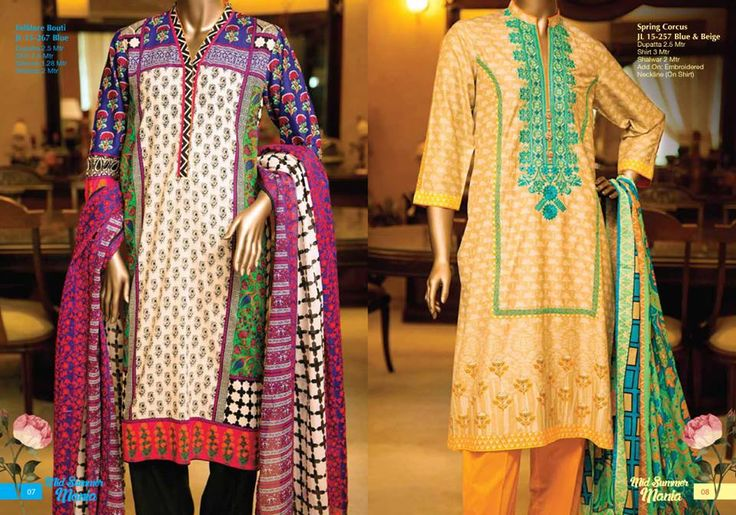 JUNAID JAMSHED NEW LAWN latest collection click and read it.. http://styleforshe.blogspot.com    #women fashion#latest collection#latest design#