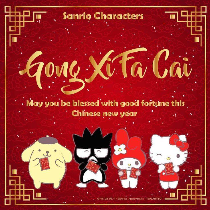 Superb Hi Loves HAPPY CHINESE NEW YEAR XOXO #hellokittylovesindonesia  #sanriocharacter #badbadtzmaru #mymelody #