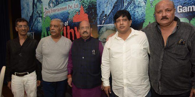 Kutumb The Family Hindi Movie In 720p Download