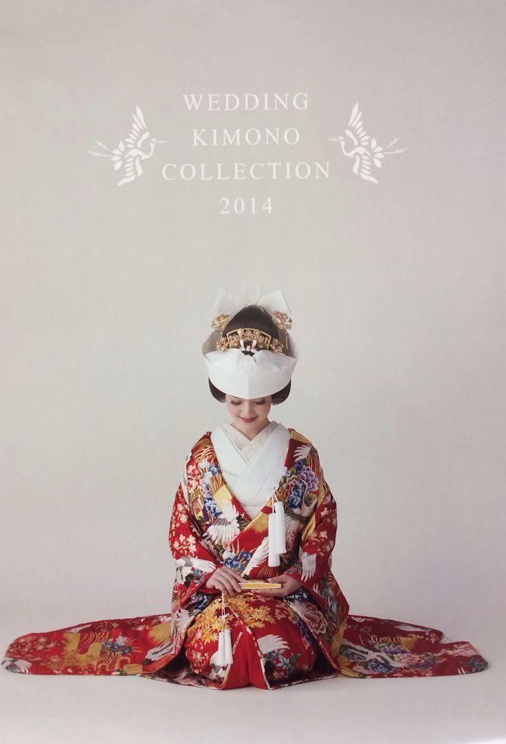 実は素敵な意味が込められていた!美しすぎる和装の模様をお勉強♡にて紹介している画像
