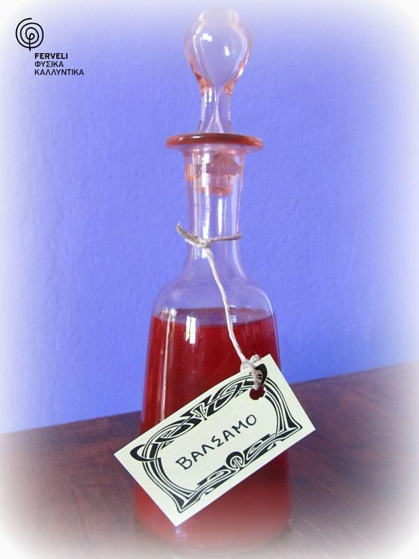 Λάδι από βάλσαμο. Hypericum perforatum infused oil. - www.ferveli.com