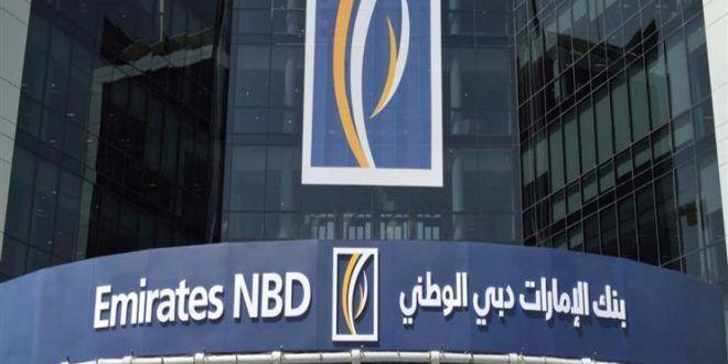 عناوين فروع بنك الإمارات دبي الوطني فى مصر Broadway Shows Broadway Show Signs Broadway