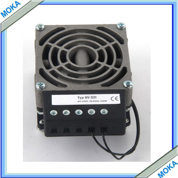 Free shipping 150W 230V Compact High Performance Industrial Fan Heater, Electric Fan Heater (HVL031-150W)