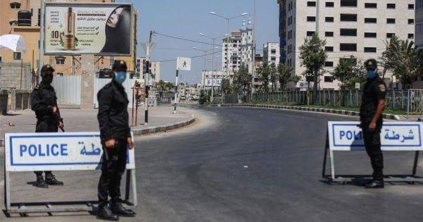 زارة الداخلية في قطاع غزة إنها قررت تخفيف إجراءات حظر التجول في مناطق المغازي والمصدر وتبة 86 وسط القطاع وأكدت الداخلية في بيان ص Street View Street Scenes
