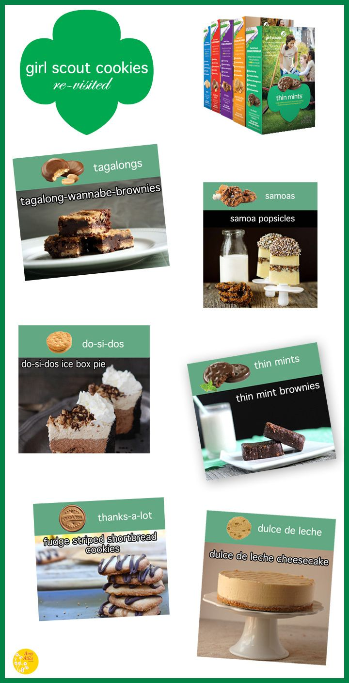 Great Finds: Girl Scout Cookies {Re-visited)   Amy Atlas Events