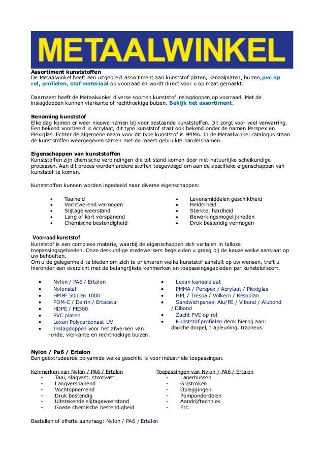 Kunsstof en rubber oplossingen bij de Metaalwinkel by Metaalwinkel via slideshare