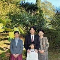 天皇家の次男、礼宮さまと紀子さまの「結婚の儀」が1990年6月29日、皇居で執り行われた。「結婚の儀」の後、礼宮さまは秋篠宮家を創設された。  写真は、「結婚の儀」を控えた、束帯(そくたい)と十二単(じゅうにひとえ)姿の礼宮さまと紀子さま