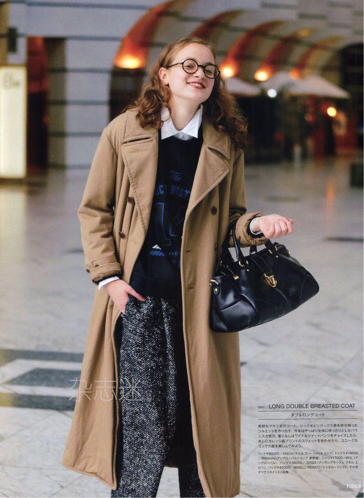 Fudge Magazine, November 2014