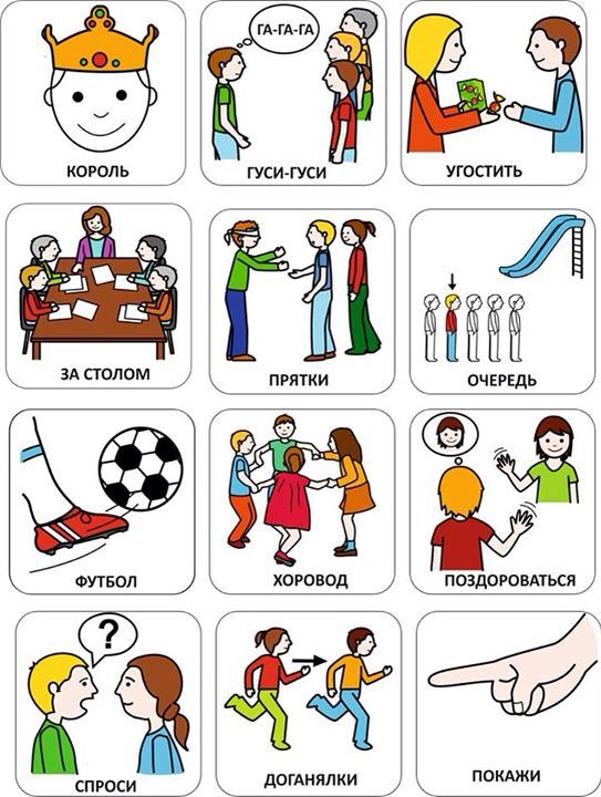 Russian language see did