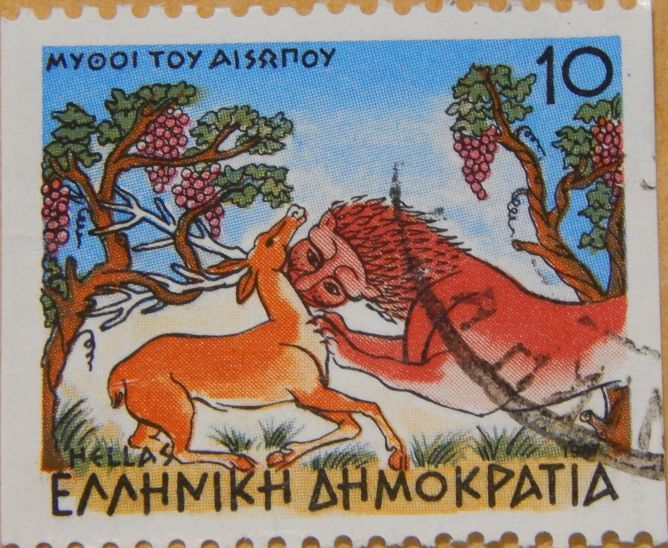 Greek Stamp - Democracy