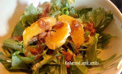 Κολατσιό από σπίτι !!: Άλαδο ντρέσινγκ για πράσινες σαλάτες!