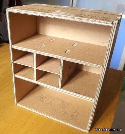 Неожиданный картон / как сделать органайзер из картона своими руками
