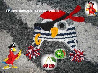ΠΛΕΚΤΑ ΒΑΣΙΛΕΙΑ - CROCHET VASILIA : Αυτός είναι ο Πάμπλο ο πειρατής - παπαγάλος!!! Δεν...