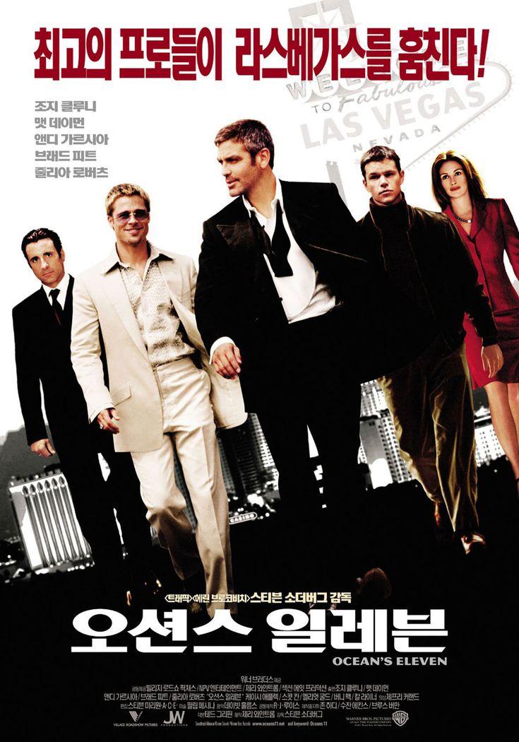 "Best Movie 10 - 8th ""Oceans Eleven"" > 라스베가스의 아름다움을 잘 담아내었다. 시리즈 중 트웰브와 써틴도 있지만 화려한, 진짜 화려한 연출과 색감, 맛깔나는 연기. 그 연기를 하는 명배우들의 만남. 한국의 '도둑들'보다 훨씬 앞서는 이들이야말로 도둑놈들이다."