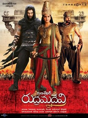 Rudrama Devi Release Date Posters http://www.myfirstshow.com/wallpaper/view/15995/Rudrama-Devi-Release-Date-Posters.html