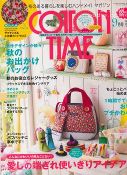 Cotton Time Craft Mag - Many small projects..