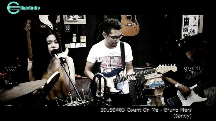 20180403 Count On Me - Bruno Mars (Janey)