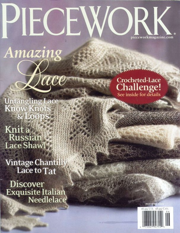 Piecework Interweave May/June 2009 (row1 image 5)