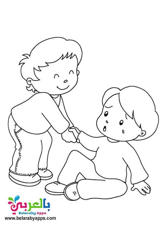 رسومات عن التنمر بالقلم الرصاص أفكار عن التنمر بالعربي نتعلم Islamic Kids Activities Bible Crafts Preschool Social Skills