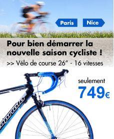 Vélo de course 24 pouces