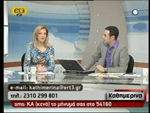 et3broadcast Info/Society KATHIMERINA Haris Arvanitidis - Maria HDimitri...