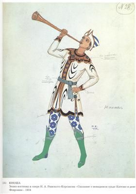 "Costume design for the Opera ""Legend of the Invisible City of Kitezh and Maiden Fevronia""  by Nikolai Rimsky-Korsakov - Ivan Bilibin"