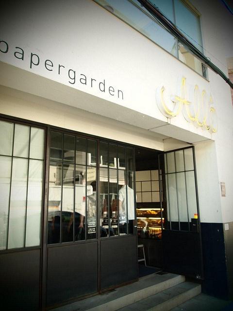 Cafe Paper Garden
