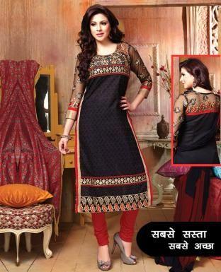 14 best Cotton Suit With Duppta images on Pinterest   Punjabi ...