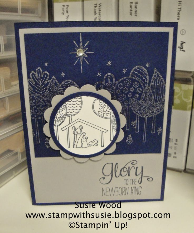 Stampin' Up!- A cool Christmas card spotlighting the Holy Family/Nativity- using 'The Newborn King' set!