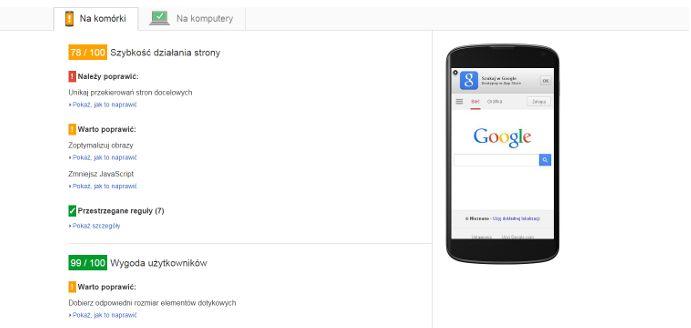 Jak przeprowadzić audyt strony pod kątem #mobile #SEO z wykorzystaniem ogólnodostępnych narzędzi #Google http://marketingmobilny.pl/audyt-strony-mobile/
