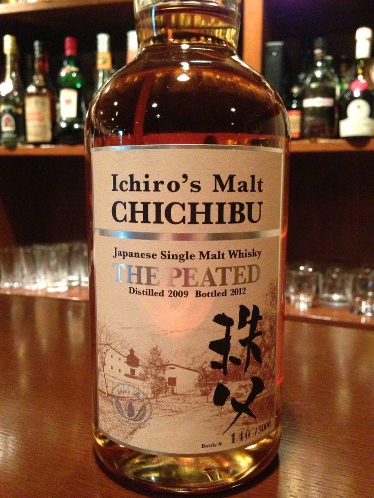 新入荷ウイスキー「Ichiro's Malt Chichibu  The Peated」