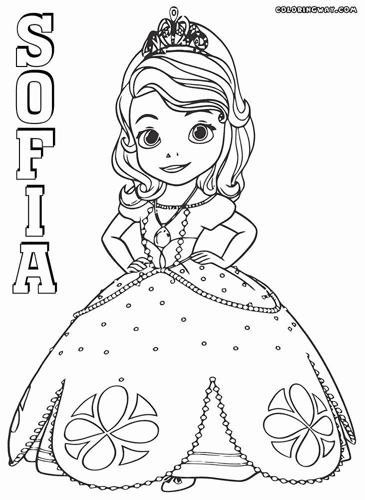Sofia The First Coloring Book Awesome Sofia The First Coloring Pages Coloring Ho In 2020 Disney Princess Coloring Pages Princess Coloring Pages Coloring Pages To Print