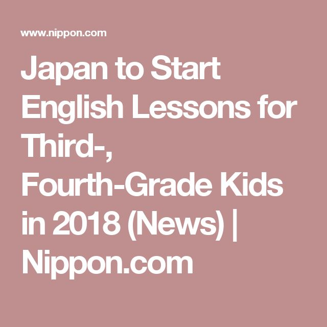 Japan to Start English Lessons for Third-, Fourth-Grade Kids in 2018 (News) | Nippon.com