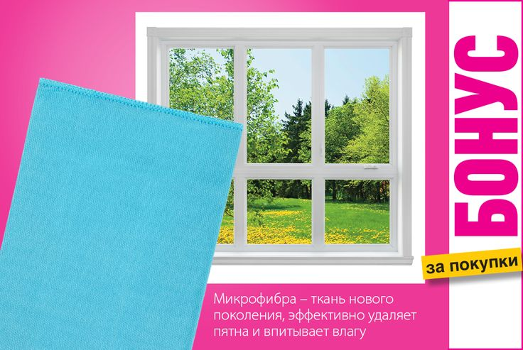 Бонус за покупки.Посмотреть каталог и оформить скидку можно здесь http://taberlikgalina.blogspot.com/p/blog-page_71.html