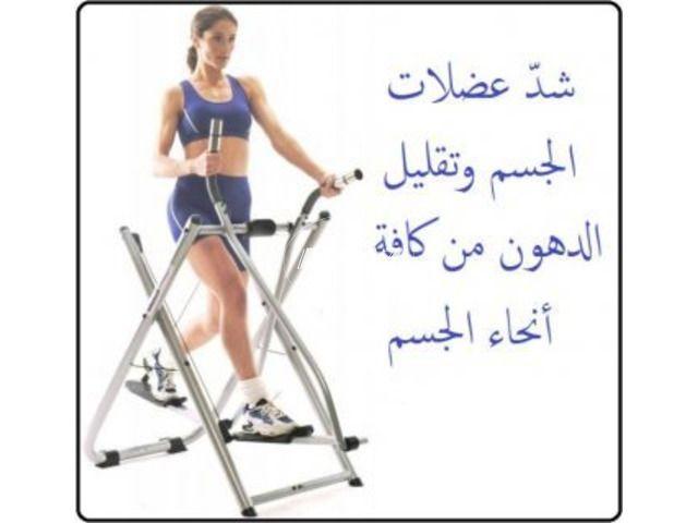 جهاز الغزال الطائر لشد ترهلات الجسم Health Beauty Stationary Bike Health