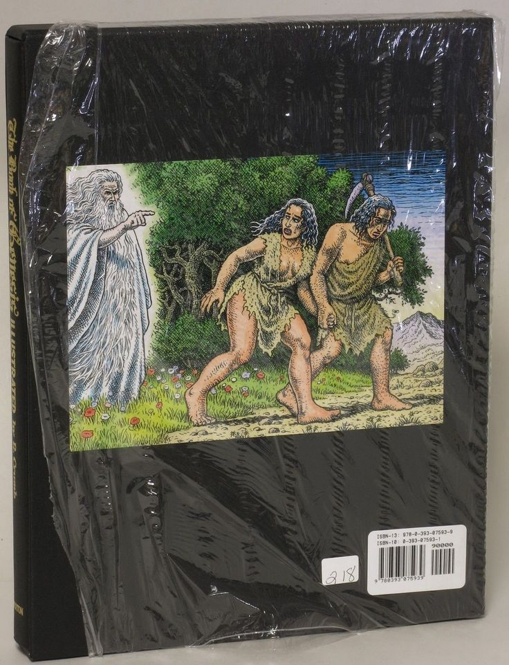 The Book of Genesis Illustrated by R. Crumb (Limited Edition) by Crumb, R. [Robert]. Ref #: 130248. Title: The Book of Genesis Illustrated by R. Crumb (Limited Edition) Author: Crumb, R. [Robert]