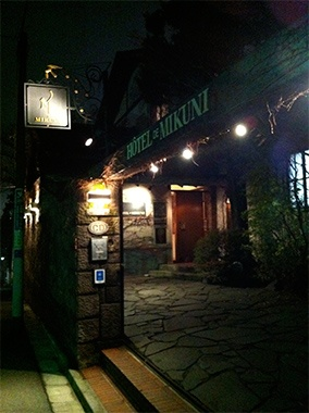 """<Food>  『オテル・ド・ミクニ』に訪れるたび、日本の""""食""""のクオリティの高さを実感します。もちろん世界にも美味しいものはたくさんあるのですが、そのアイデアと繊細さは日本人ならではのもの。一方でカップ麺やレトルト食品まで発想しちゃうのですから、日本の付加価値はきっと食にあるはずなんですよね!【LEON編集長 前田陽一郎】 lexus.jp/... ※掲載写真の権利および管理責任は各編集部にあります。LEXUS pinterestに投稿されたコメントはLEXUSの基準により取り下げる場合があります。"""