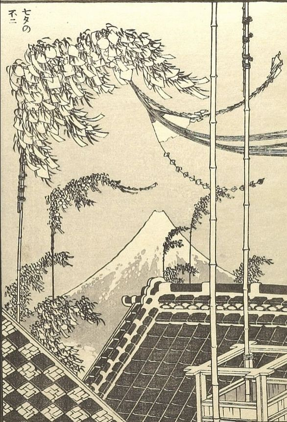Fuji at Tanabata: the Star Festival by Hokusai (lighted Y or 4th of July)
