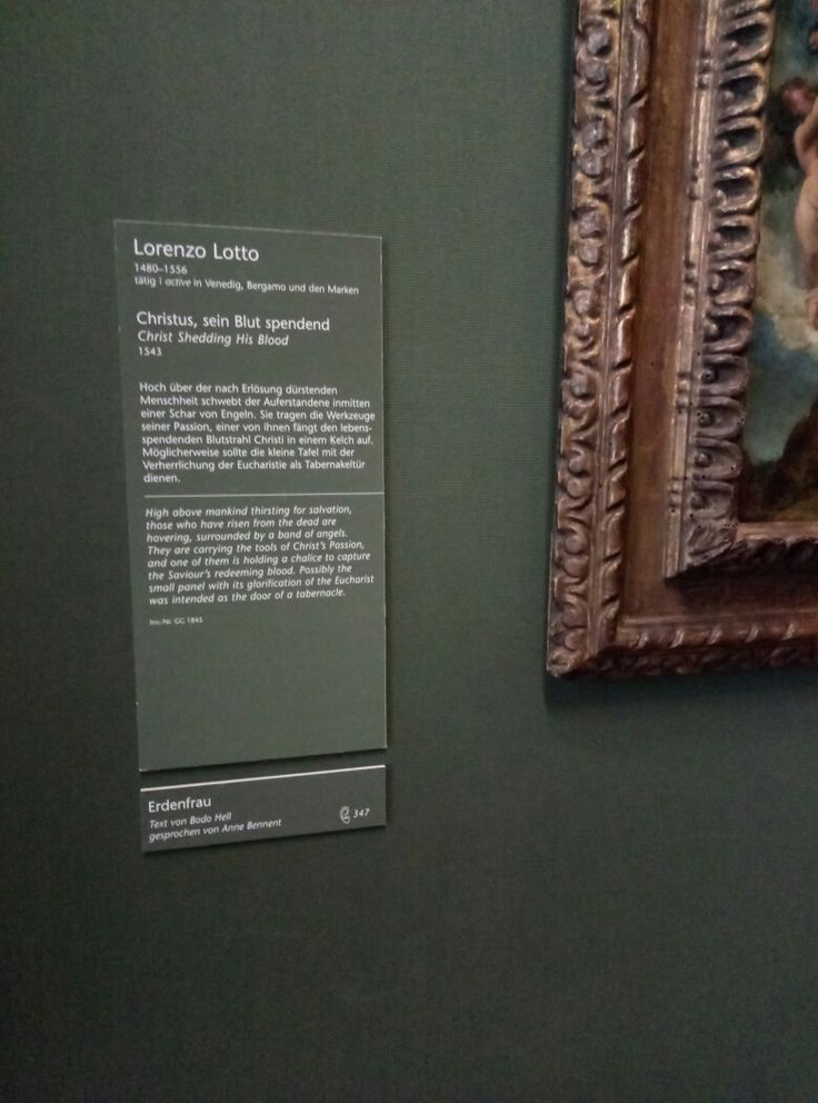 Чтобы подписи не отвлекает, их печатают на табличках того же тона, что и фон • Музей истории искусств, Вена, сентябрь 2016