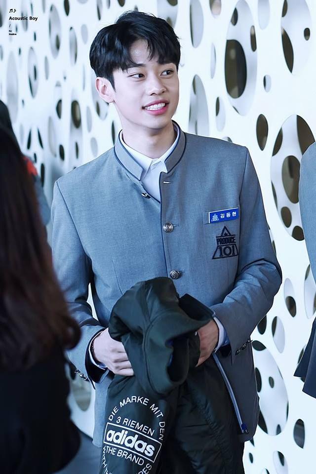 Kim Donghyun 김동현 Produce 101 Season 2