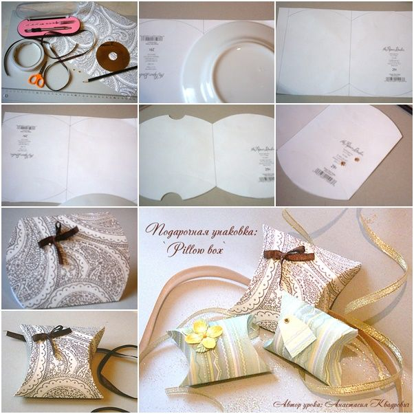 How to DIY Paper Pillow Gift Box